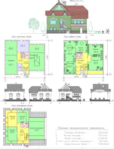 Проект дома AC-2-1