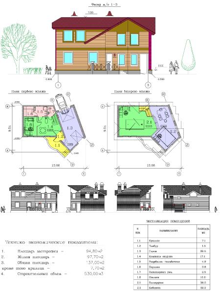 Проект дома АС-30