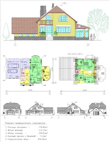 Проект дома AC-4