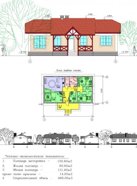 Проект одноэтажного дома АС-58