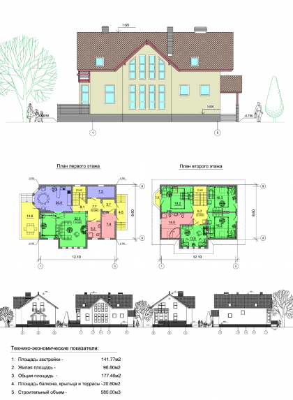 Проект дома АС-6