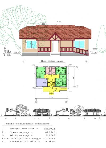 Проект одноэтажного дома АС-63