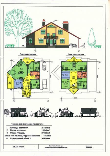 АС-8-1. Двухэтажный жилой дом